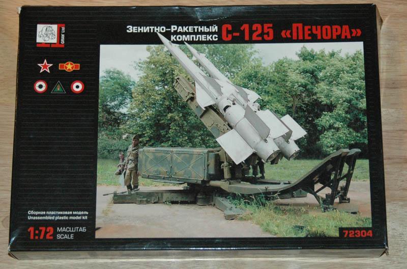 s-125_box.jpg